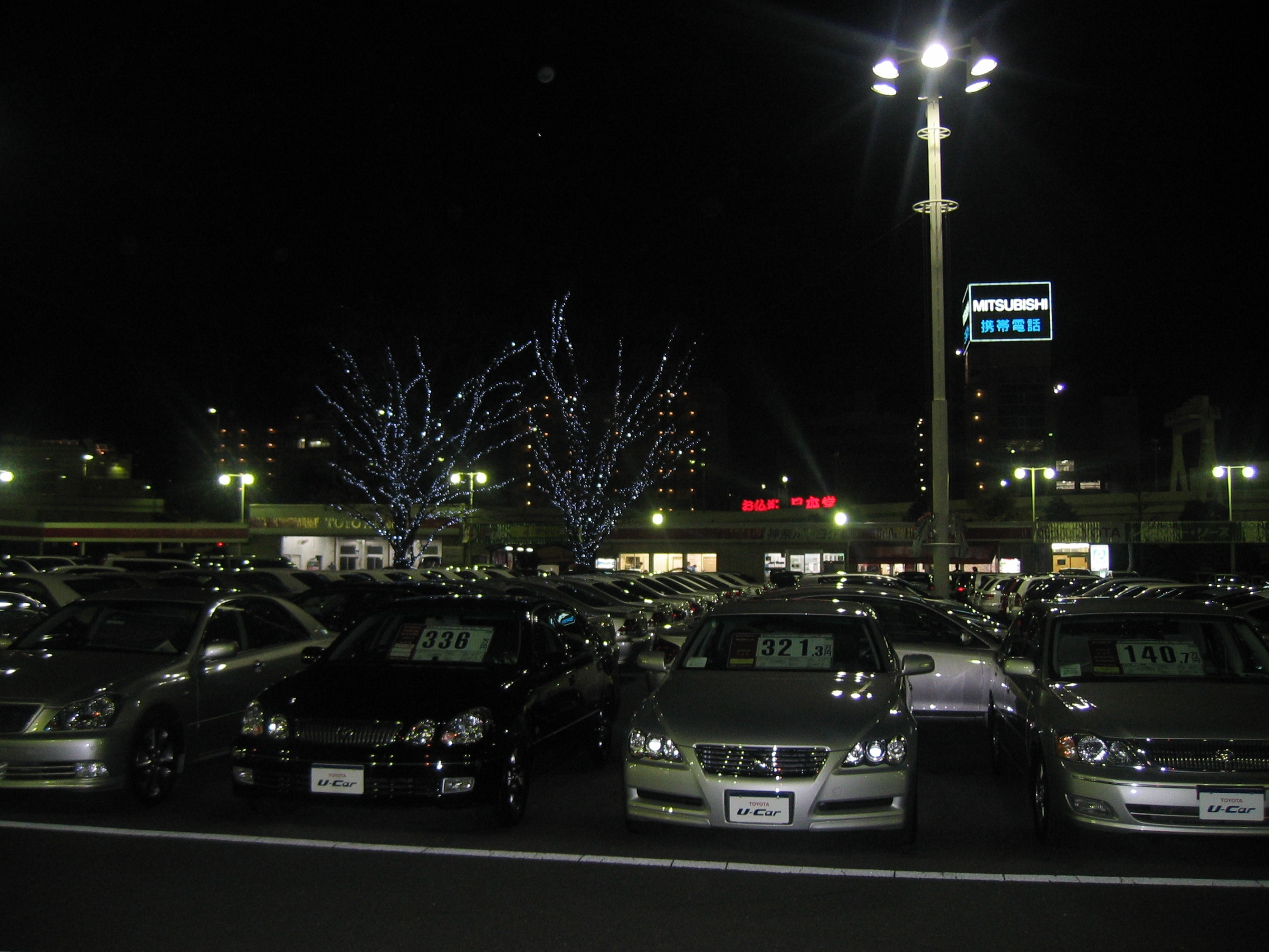 Car Dealership With  In It