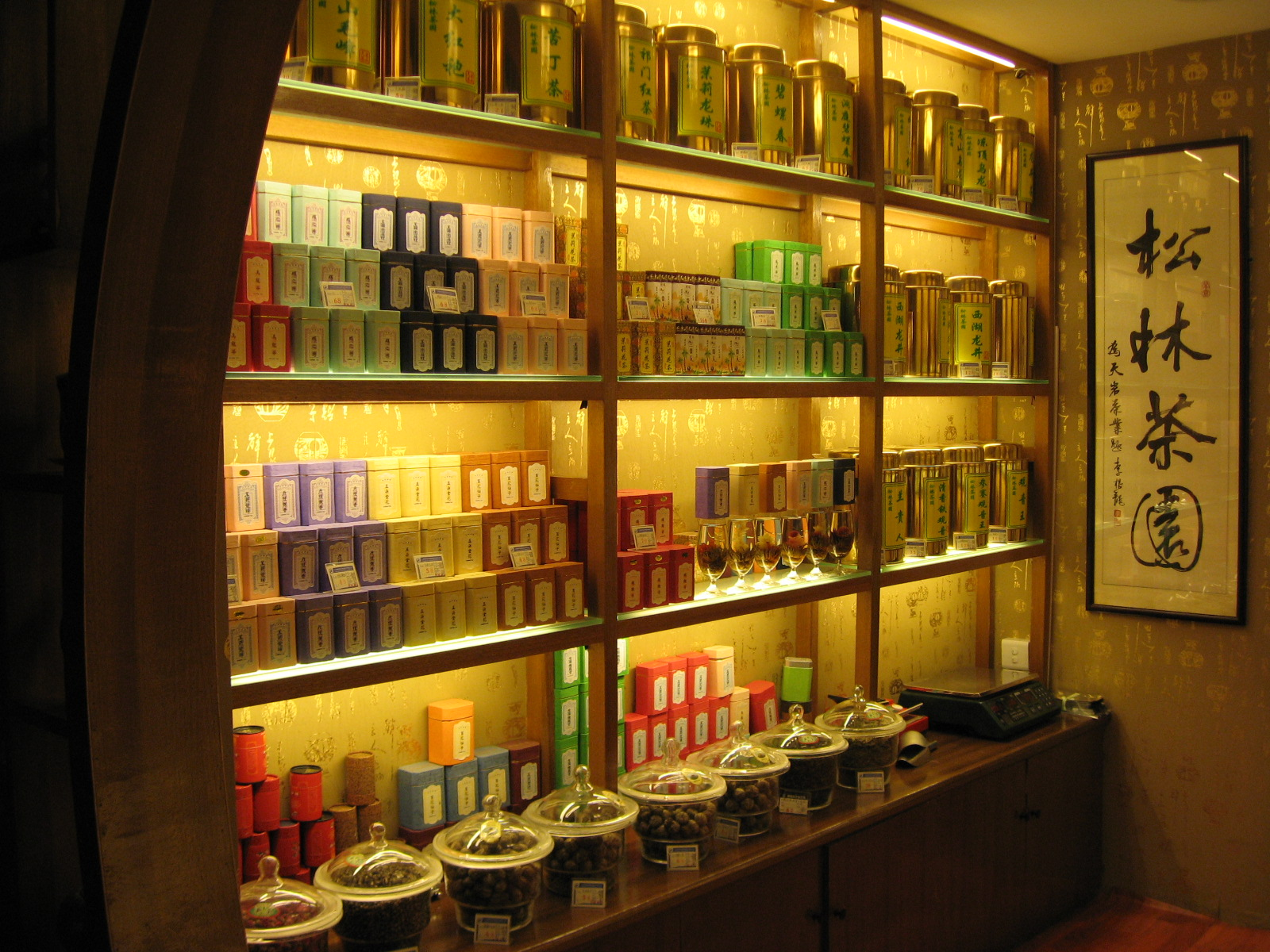 Franquicia Tea Shop - Ideas De Disenos - Ciboney.net