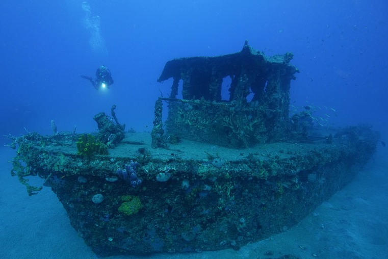 Sun U Underwater Wreck